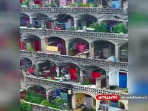 سبکی از معماری خانه های قدیمی در چین