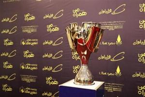 اعلام محرومان هفته نخست لیگ برتر فوتبال