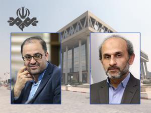 مدیرکل روابط عمومی صداوسیما منصوب شد