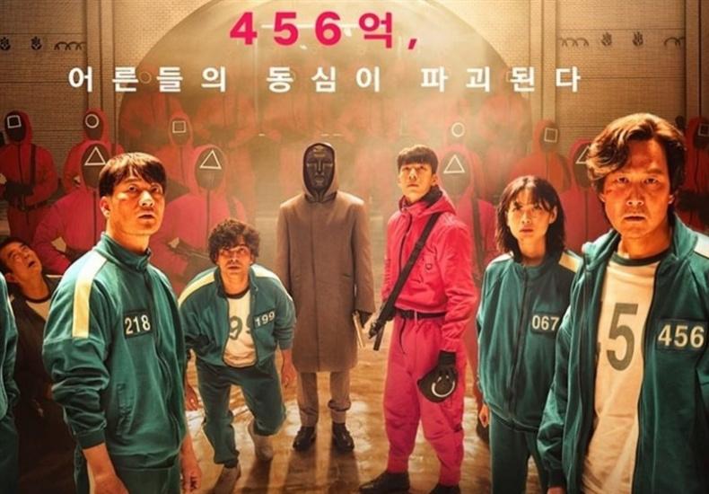 کره جنوبی که می شناسید را فراموش کنید