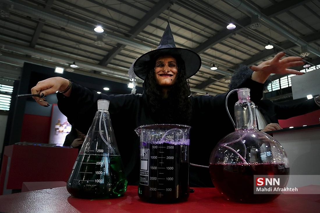 نمایشگاه بین المللی مواد دارویی، شیمیایی «فارمکس»
