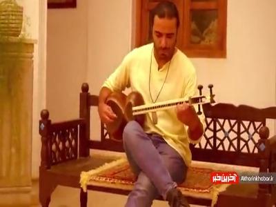 تار ایرانی در موزه گنجعلی خان کرمان شنیدنی شد