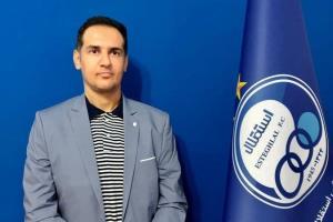 پیشکسوت استقلال مدیر کمپ حجازی شد