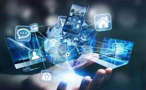 کاکان بویراحمد به اینترنت پرسرعت متصل میشود