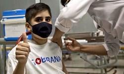 دو واکسن موثر برای واکسیناسیون افراد زیر 18 سال