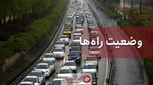 ترافیک سنگین در اتوبان زنجان-قزوین
