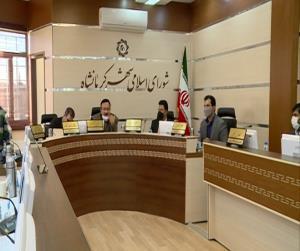 نشست بدون نتیجه شورای شهر کرمانشاه