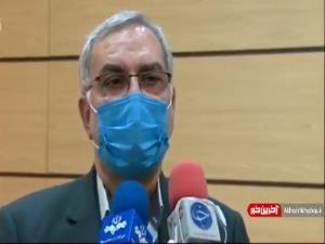 چه زمانی خیال وزیر بهداشت راحت میشود؟