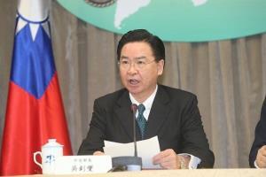 سفر وزیر خارجه تایوان به سه کشور اروپای شرقی