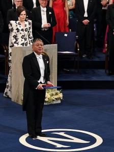 نطق ایشیگورو در مراسم اهدای نوبل