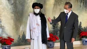 آیا چین جای خالی آمریکا در افغانستان را پر می کند؟