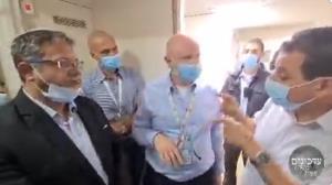 درگیری دو عضو کنست مقابل بیمارستان کابلان