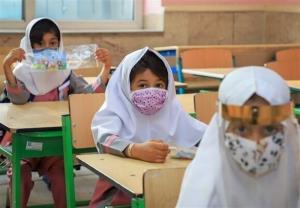 بازگشایی مدارس وابسته به شرایط وزارت آموزش و پرورش