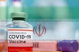 سازمان غذا و دارو: واکسن رازی و فخرا به عنوان دُز بوستر استفاده میشود