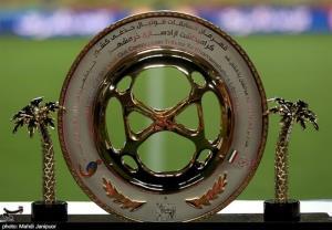 برنامه مرحله دوم جام حذفی فوتبال اعلام شد