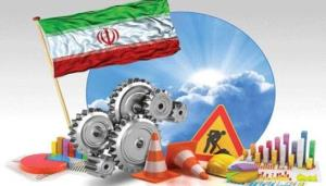 شرایط اقتصاد ایران در سال ۱۴۰۶ چگونه خواهد بود؟