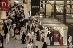 تابو شکنی جدید در نمایشگاه کتاب عربستان