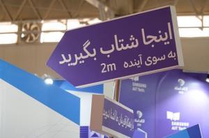 نمایشگاه الکامپ بهمن ماه برگزار میشود