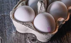 اعلام قیمت مصوب تخممرغ تا پایان هفته