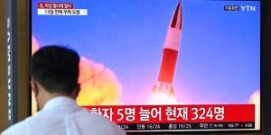 سئول از آزمایش موشکی جدید کره شمالی خبر داد