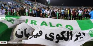 کمیته وضعیت بازیکنان، باشگاه آلومینیوم را محکوم کرد