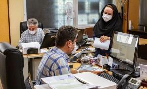 همه کارمندان دولت به محل کار خود باز میگردند