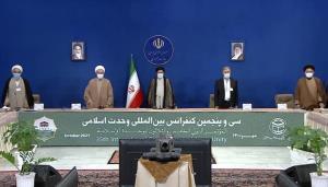 کنفرانس بینالمللی وحدت اسلامی باحضور رئیسجمهور آغاز شد