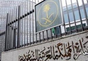 رد پای عربستان در بحران اخیر لبنان