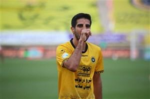 ستاره سپاهان در اولین پیروزی فصل