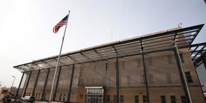 آژیر خطرِ سفارت آمریکا در بغداد فعال شد