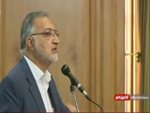 وعده بزرگ شهردار تهران