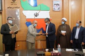 ۴ شهردار جدید استان بوشهر معارفه شدند