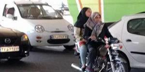 پلیس راهور: موتورسواری بانوان خلاف قانون است