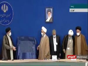 رونمایی از «موسوعه آیتالله تسخیری» در افتتاحیه کنفرانس بین المللی وحدت اسلامی