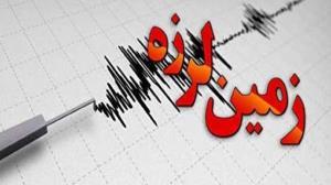 اعلام آخرین وضعیت از وقوع زلزله امروز عسلویه