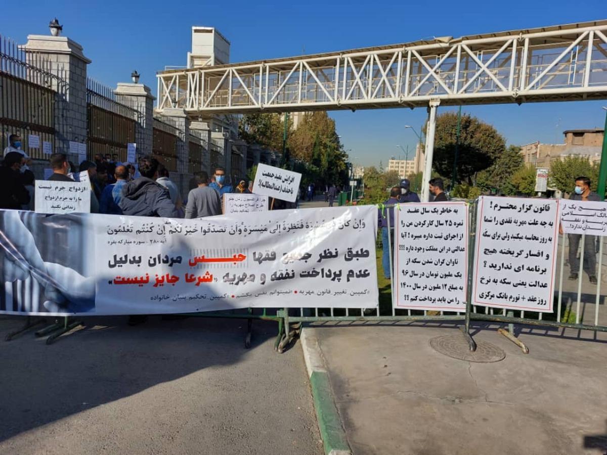 تجمع و اعتراض بدهکاران مهریه مقابل مجلس
