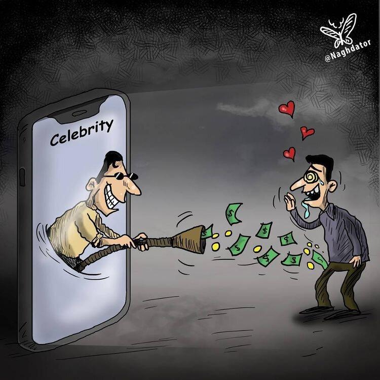 کاریکاتور/ سلبریتی عزیز، چند میگیری زنگ بزنی؟!