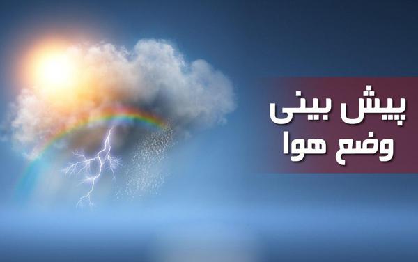 وزش باد و گرد و خاک در سطح استان کرمان