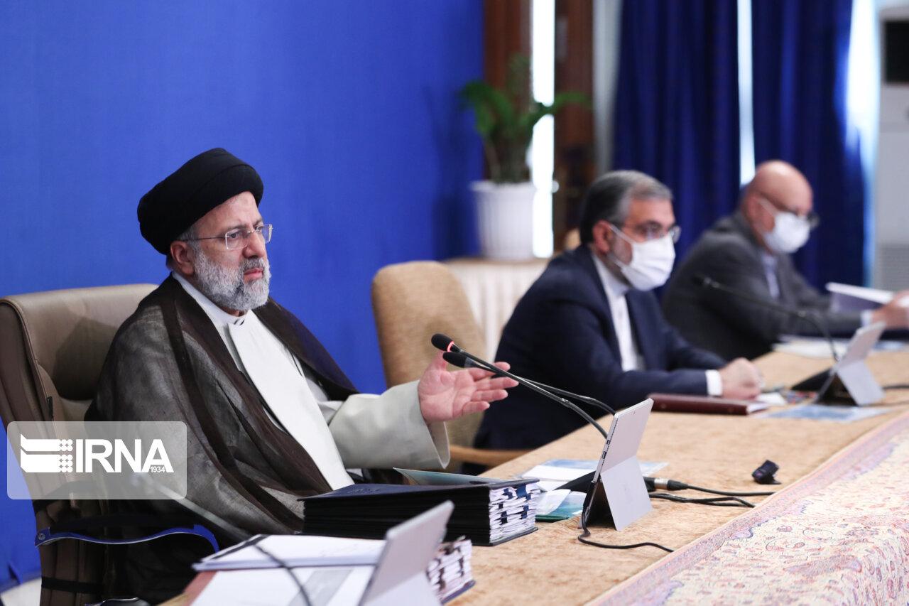 جلسه هیات دولت با حضور سید ابراهیم رییسی