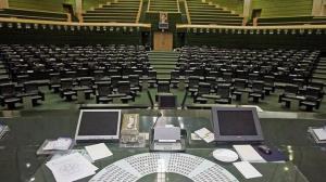 جلسات علنی مجلس تا ۹ آبان تعطیل شد
