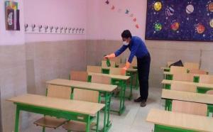 شروط بازگشایی مدارس خراسان رضوی از آبان اعلام شد