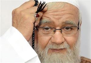 هر عیب که هست از مسلمانی ماست...