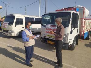 کمکهای آبادانیها به مناطق زلزلهزده اندیکا ارسال شد
