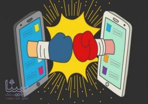 چه زمانی بحث در فضای آنلاین به دعوا تبدیل می شود؟