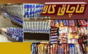 کشف نوشابه انرژیزا قاچاق در زنجان