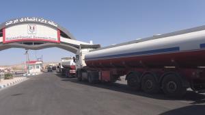 مانع منطقه ویژه اقتصادی بر سر راه کامیونداران