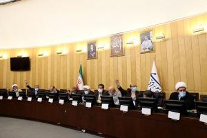 مصوبات جلسه کمیسیون ویژه بررسی طرح حمایت از کاربران فضای مجازی