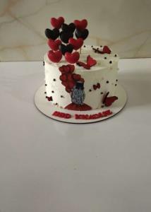 از شما/کیک