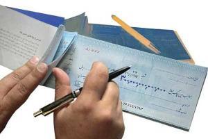 مردم چقدر چکهای رمزدار مبادله میکنند؟
