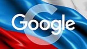 گوگل در روسیه نقره داغ میشود